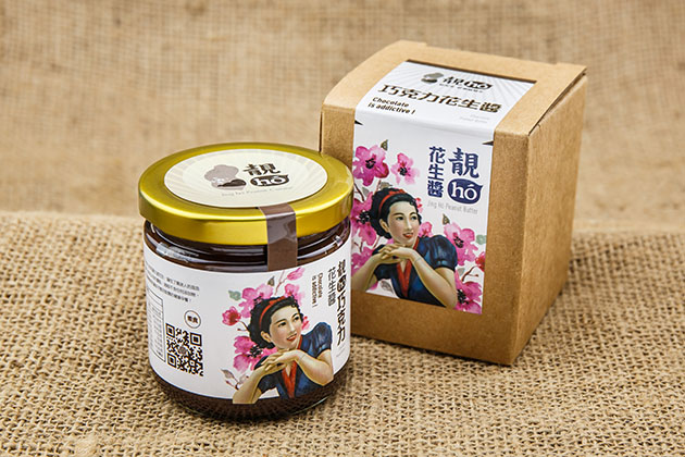 靚hó巧克力花生醬 2