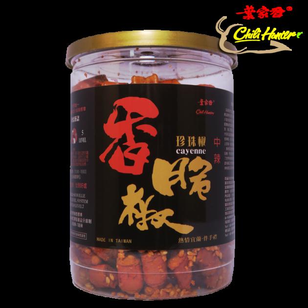 香脆椒 珍珠椒原味 5級辣 1