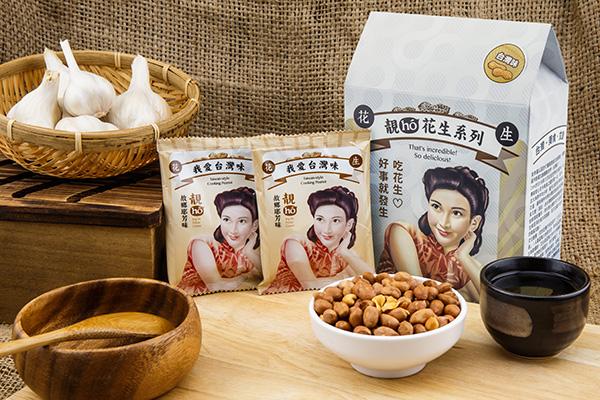 我愛台灣味分享盒(五辛素) 1