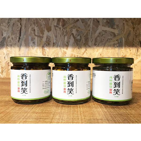 香到笑辣炒蘿蔔-微辣(五辛素) 2