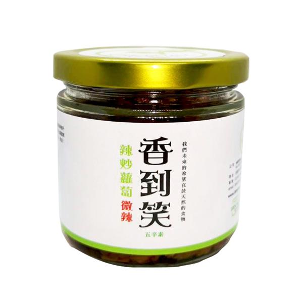 香到笑辣炒蘿蔔-微辣(五辛素) 1