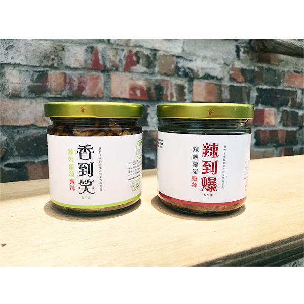香到笑辣炒蘿蔔-微辣(五辛素) 3