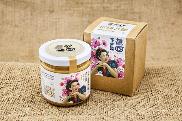 花蓮九號花生醬-微糖(全素) 2
