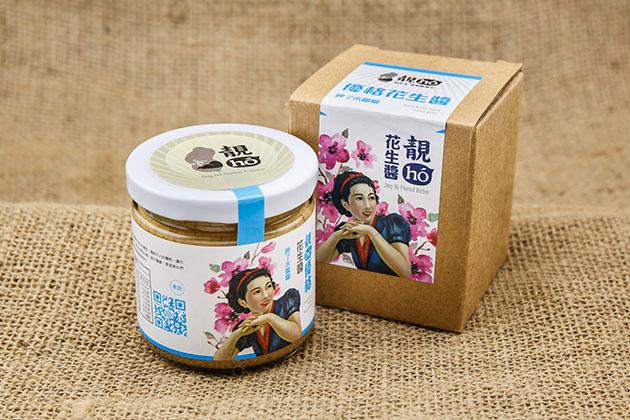 優格花生醬-微甜(全素) 2