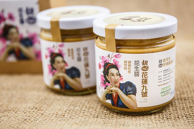 花蓮九號花生醬-微糖(全素) 3