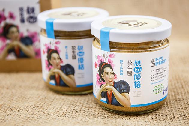 優格花生醬-微甜(全素) 3